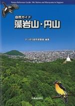 moiwa-maruyama-240x340