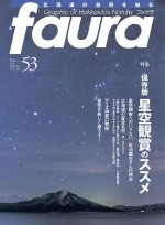 faura_No.53