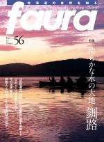 faura56